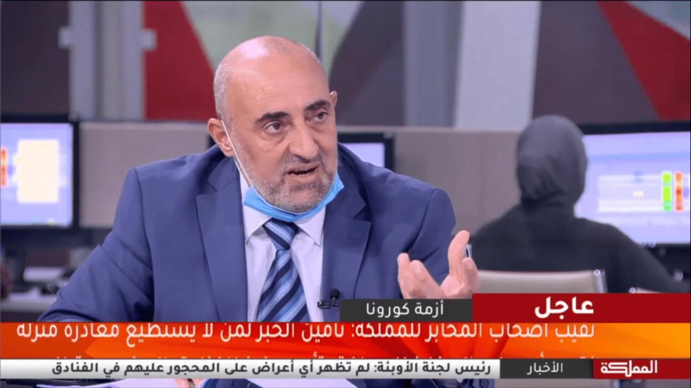 د أديب الزعبي - قناة المملكة 17-3-2020