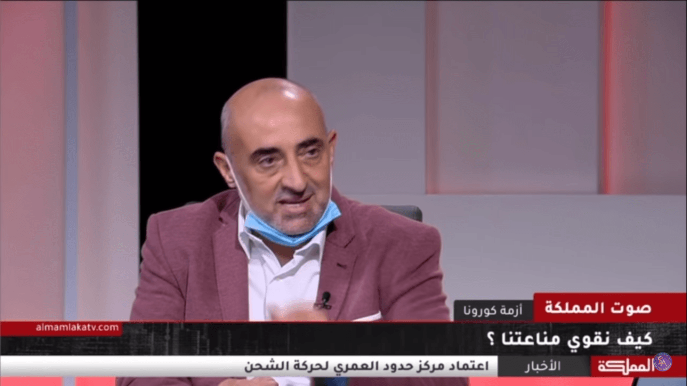 الاستجابة المناعية لفيروس كورونا | د.أديب الزعبي ، قناة المملكة