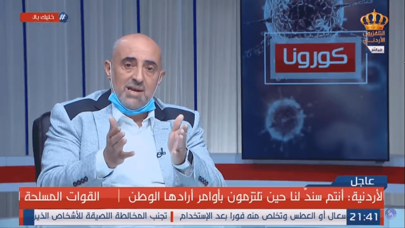 تغطية خاصة حول فيروس كورونا، د. أديب الزعبي. التلفزيون الأردني 20-3-2020