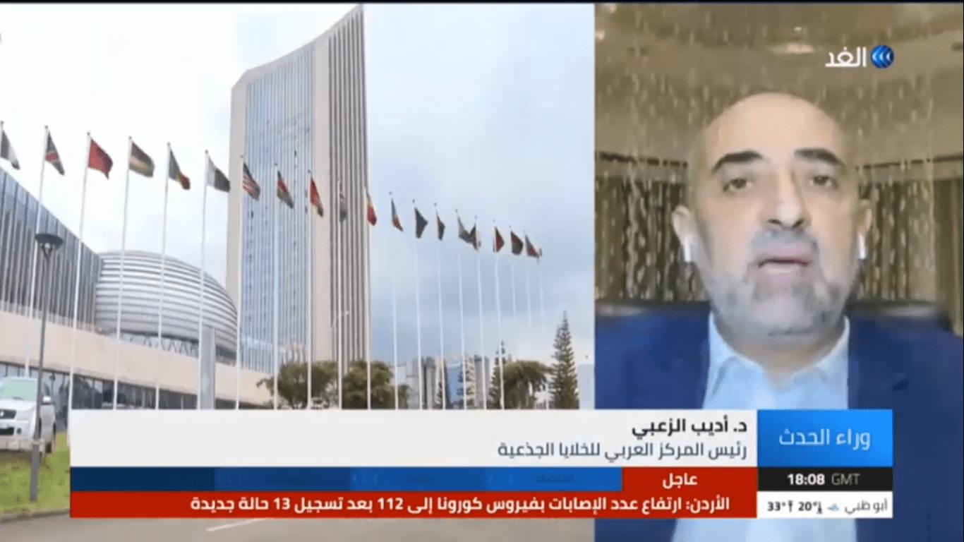 د. أديب الزعبي، قناة الغد 22-3-2020