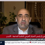 Corona Virus and infections in children and the elderly – Dr.  Adeeb AlZoubi,  Channel 9  23-3-2020