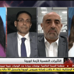Can Corona Virus re-infect the same person after recovery?  Dr.Adeeb AlZoubi, Sky News Arabia 24-3-2020