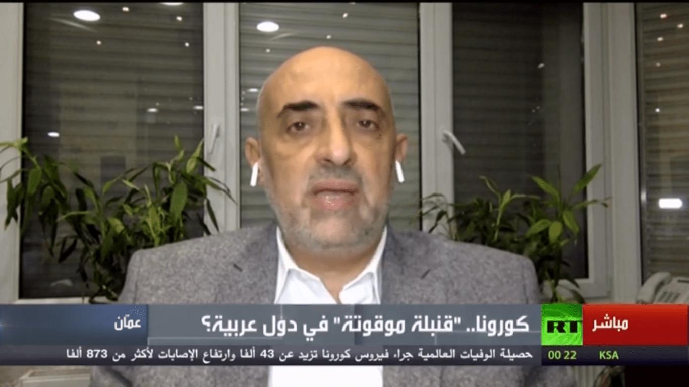 د. اديب الزعبي يدعو الى عمل عربي مشترك حقيقي وفوري لمواجهة تفشي كورونا- قناة روسيا اليوم