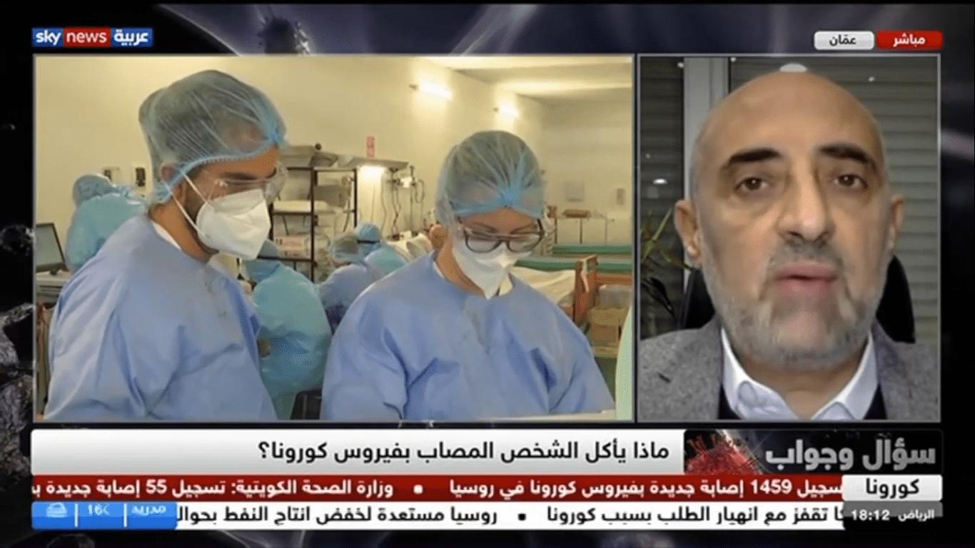 الآثار الطبية والنفسية والاقتصادية لفيروس كورونا | د. أديب الزعبي - سكاي نيوز عربية 9-4-2020