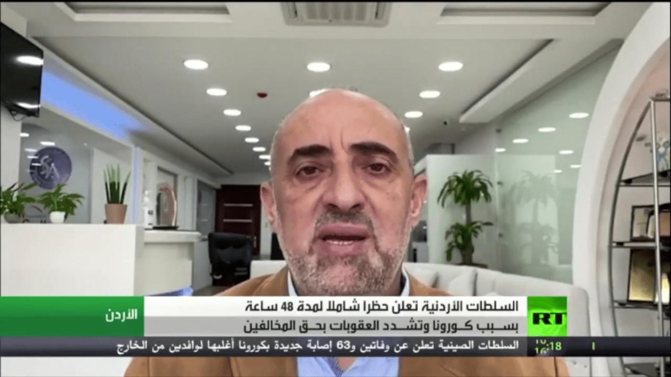 د. أديب الزعبي - قناة روسيا اليوم 9-4-2020
