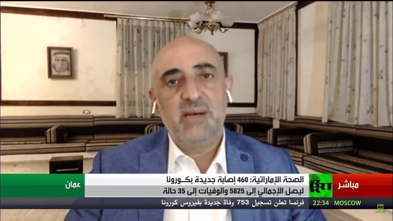 قناة روسيا اليوم RT Arabic