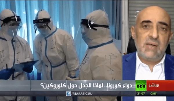 rt arabic- dr adeeb alzoubi 1