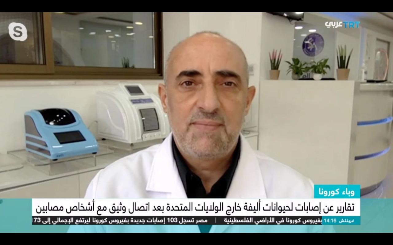 د. أديب الزعبي قناة TRT العربية 6-4-2020