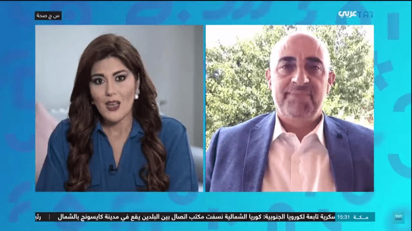 د. اديب ازعبي - trt عربي