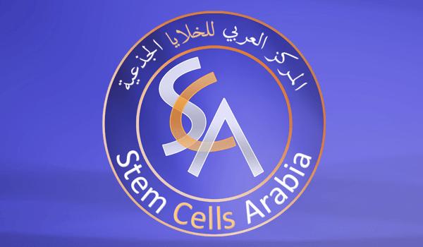 شعار المركز العربي للخلايا الجذعية
